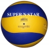 BÓNG CHUYỀN 04 (SUPER N STAR)